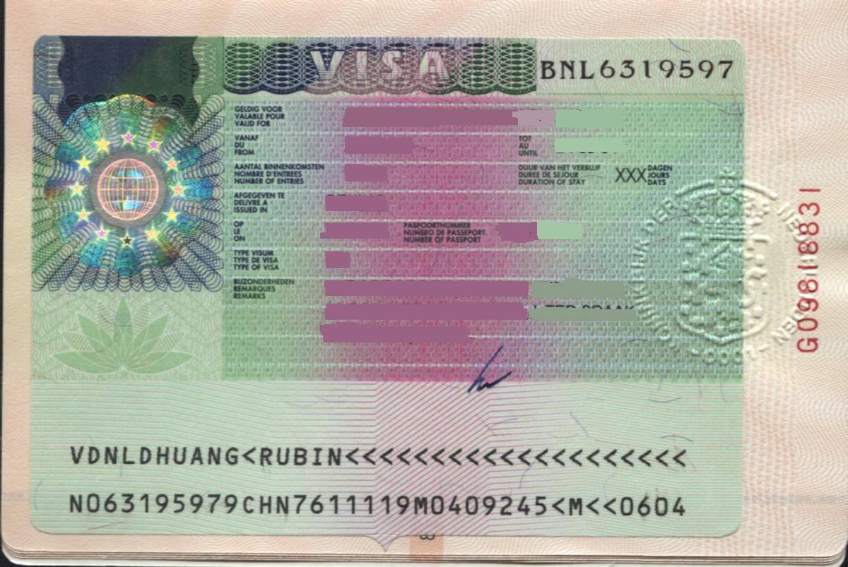 Mẫu visa Romania