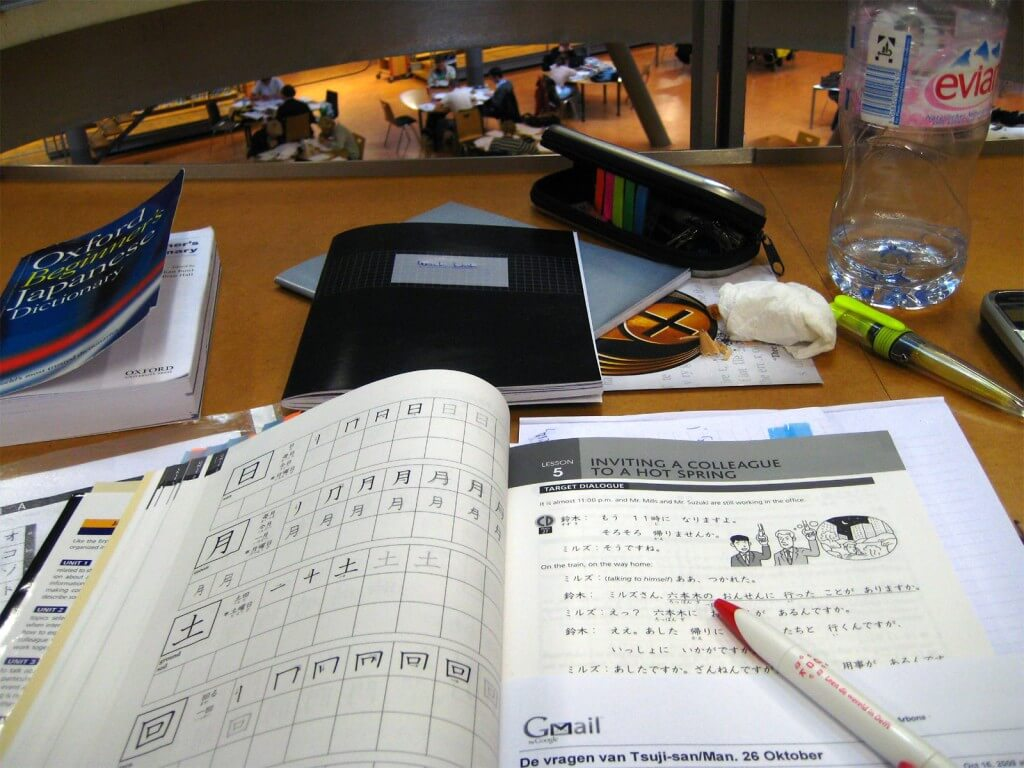 du học Nhật Bản có tốt không