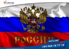 How to apply Vietnam visa from Russia? - вьетнамская виза в россию