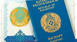 Vietnam visa on Arrival in Kazakhstan - Қазақстандағы Вьетнам визасы